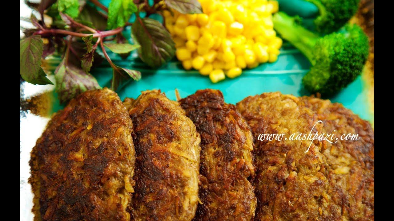 slimming sibul bhaji