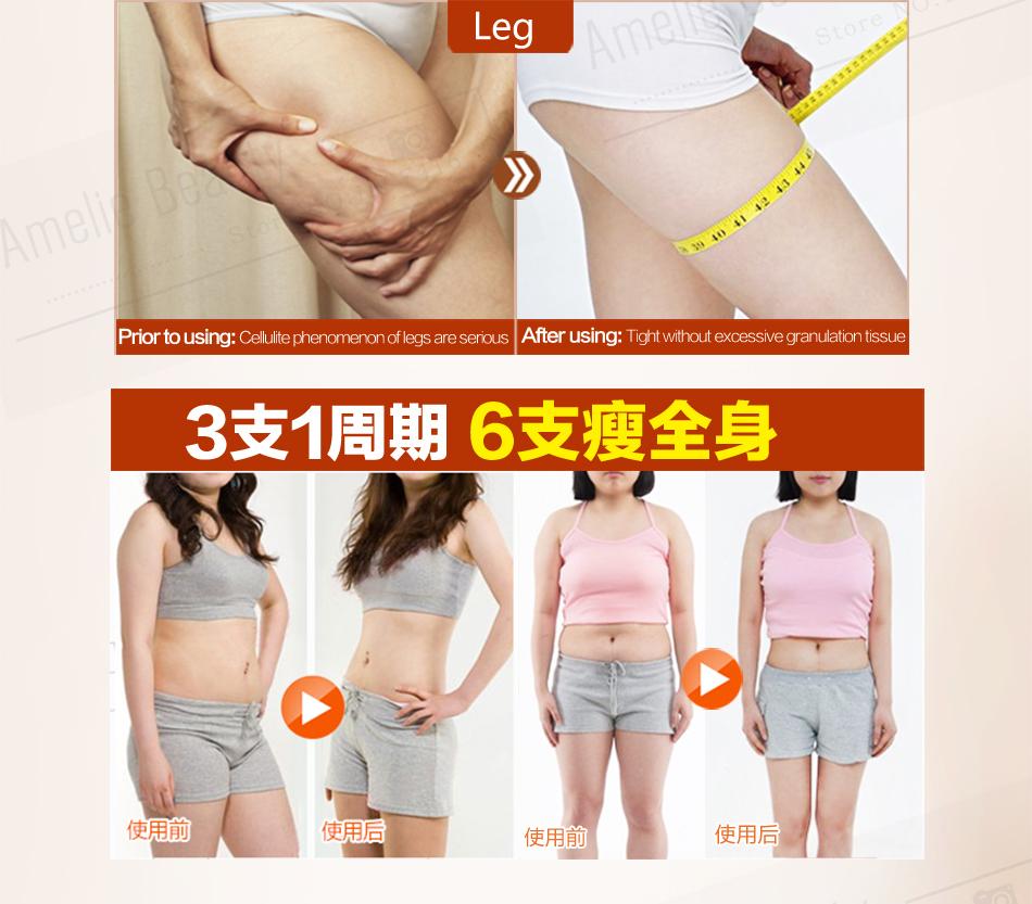 slimming tossud kaalulangus rasvade sideained