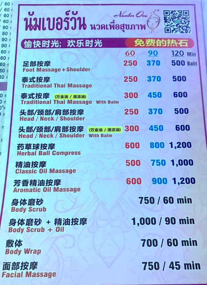 parim salendav massaaz bangkok
